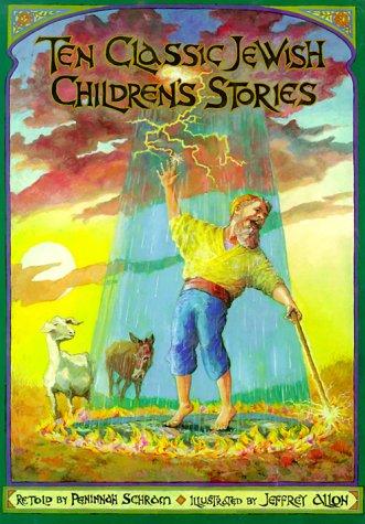 Ten Classic Jewish Children's Stories (Jewish Storyteller): Schram, Peninnah