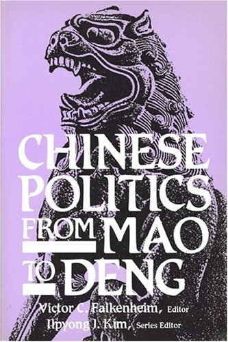9780943852713: Chinese Politics from Mao to Deng (China in a New Era)