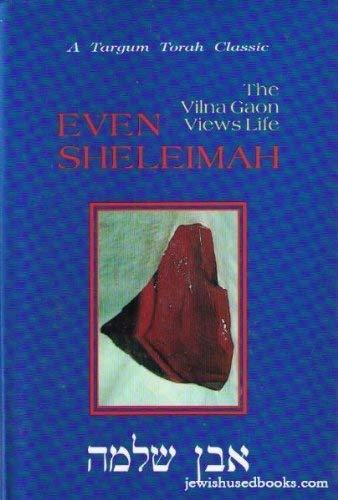 Even Sheleimah: The Vilna Gaon Looks at Life