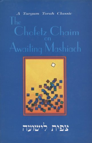 The Chofetz Chaim on Awaiting Moshiach Leyishuah,: T. Leyishuah