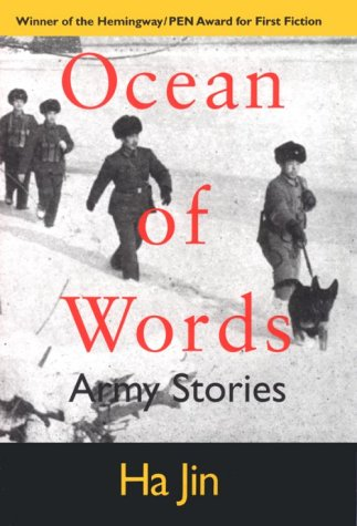 9780944072905: Ocean of Words:Army Stories