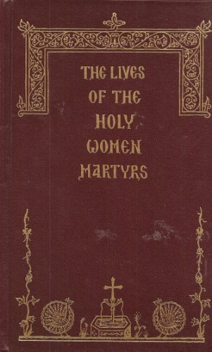 9780944359082: The Lives of the Holy Women Martyrs