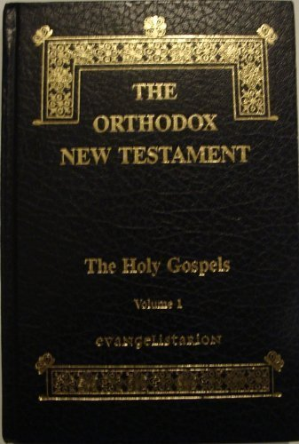 9780944359136: The Orthodox New Testament: The Holy Gospels