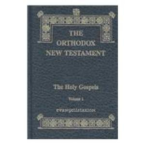 9780944359174: The Orthodox New Testament: The Holy Gospels: 1