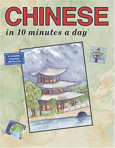 9780944502099: Chinese in 10 Minutes a Day