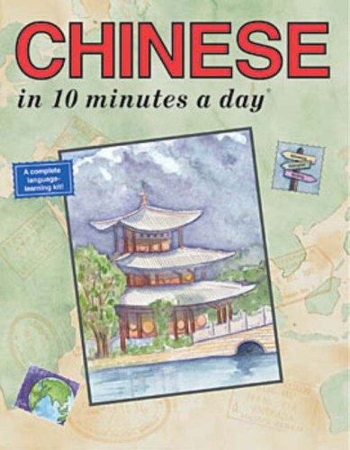 9780944502105: Chinese in 10 Minutes a Day® (10 Minutes a Day Series)
