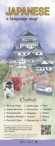 9780944502136: JAPANESE a language map®