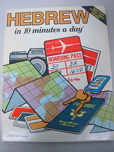 9780944502242: Hebrew in 10 Minutes a Day (10 minutes a day series) (English and Hebrew Edition)