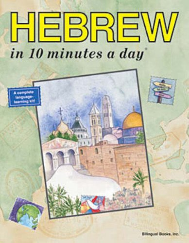 9780944502259: Hebrew in 10 Minutes a Day (Learn a Language)
