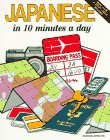 9780944502358: Japanese in 10 Minutes a Day (English and Japanese Edition)