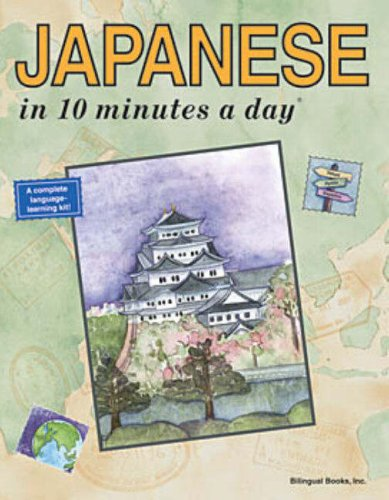 9780944502365: Japanese in 10 Minutes a Day