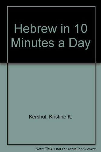 9780944502563: Hebrew In Minutes a Day (10 minutes a day)