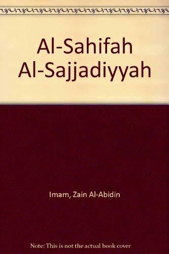 Al-Sahifah Al-Sajjadiyyah: Zain Al-Abidin Imam