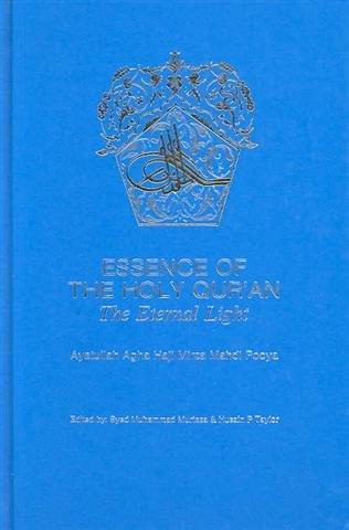 9780944880029: Essence of the Holy Koran: The Eternal Light