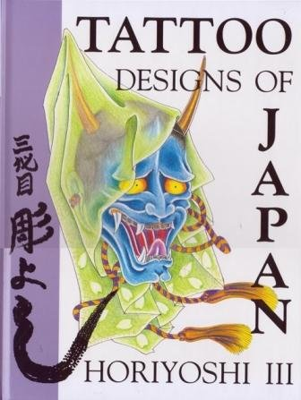 9780945367079: Tattoo Designs of Japan