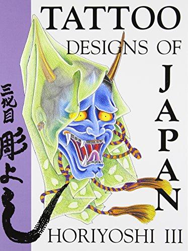 Tattoo Designs Of Japan: Nakano, Yoshihito,Horiyoshi III