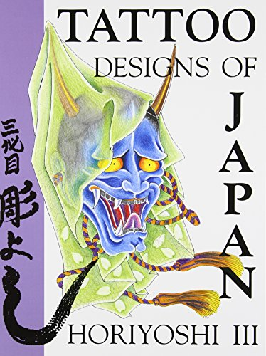 9780945367284: Tattoo Designs Of Japan
