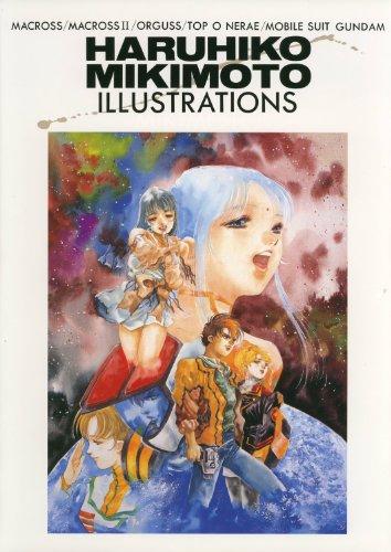 9780945814511: Haruhiko Mikimoto Illustrations