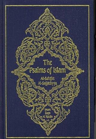 9780946079568: The Psalms of Islam