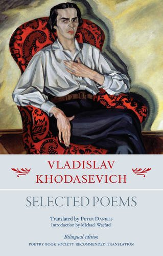 9780946162826: Vladislav Khodasevich