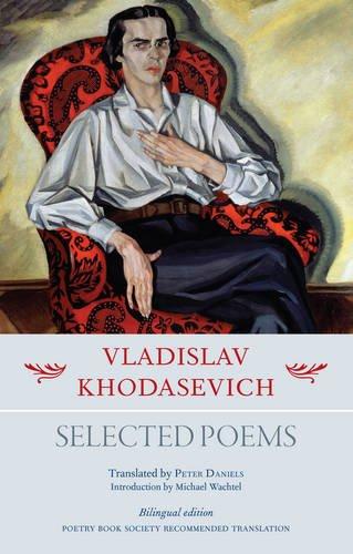 9780946162826: Vladislav Khodasevich: Selected Poems