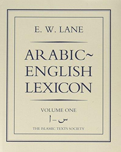 9780946621033: Arabic-English Lexicon (Islamic Texts Society) (2 Volume Set)