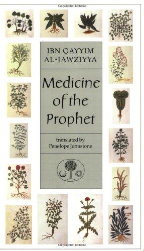 Medicine of the Prophet (Paperback): Ibn Qayyim Al-Jawziyya