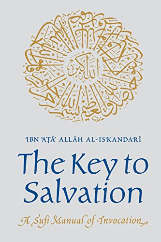 9780946621279: Key to Salvation (Golden Palm)