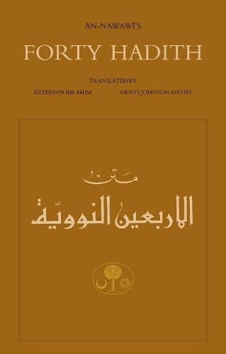 An-Nawawi's Forty Hadith: al-Nawawi, Yahya ibn