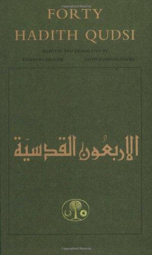 Forty Hadith Qudsi (Islamic Texts Society): Ezzeddin Ibrahim, Denys