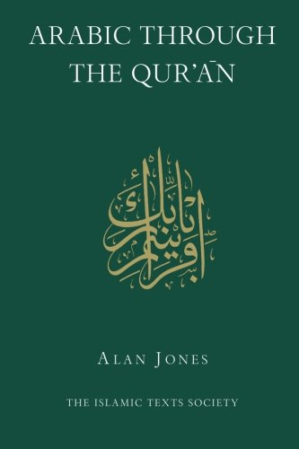 9780946621682: Arabic Through the Qur'an (Islamic Texts Society)