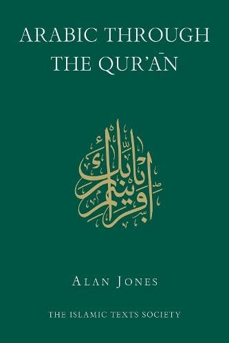 9780946621682: Arabic Through the Qur'an (Islamic Texts Society)