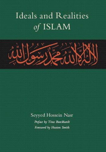 9780946621873: Ideals and Realities of Islam