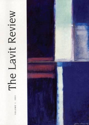 9780946846641: The Lavit Review: v. 1