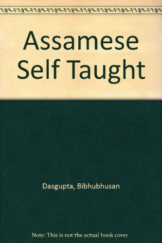 9780946965311: Assamese Self Taught