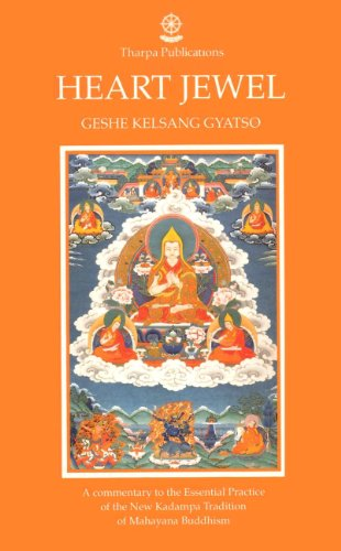 9780948006159: Heart Jewel: A Commentary to the Essential Practice of the New Kadampa Tradition of Mahayana Buddhism