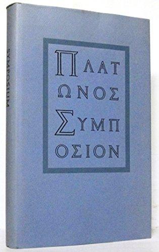 9780948021060: Symposium of Plato =: Platonos symposion