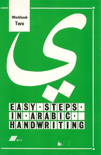 9780948196065: Easy Steps in Arabic Handwriting