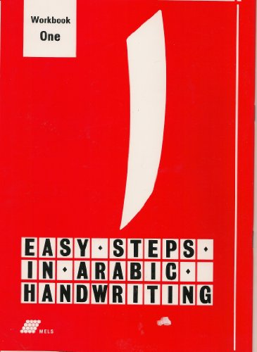 9780948196072: Easy Steps in Arabic Handwriting