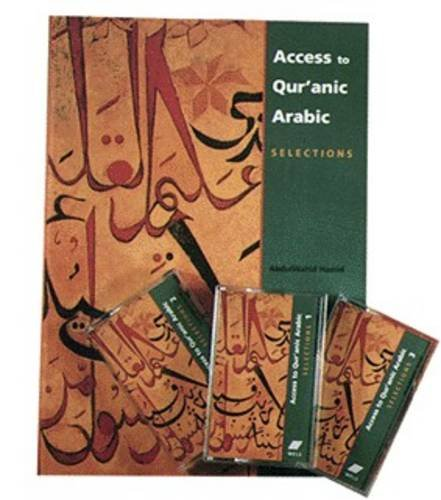 9780948196171: Access to Qur'anic Arabic: Selections (English and Arabic Edition)