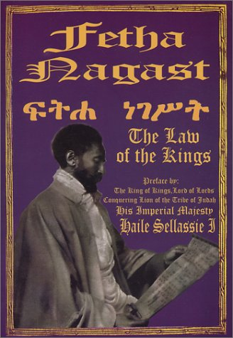 Fetha Nagast: Law of the Kings: Haile Sellasie