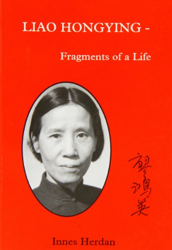 Liao Hongying: Fragments of a Life
