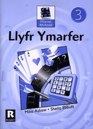 9780948469763: Llyfr Ymarfer (Ffocws Rhifedd 3) (Welsh Edition)