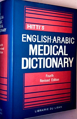 9780948690211: English-Arabic Medical Dictionary
