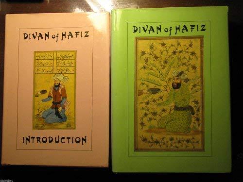 9780949191007: Divan of Hafiz