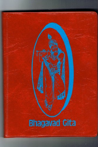 Bhagavad Gita: SRI SWAMI SIVANANDAA