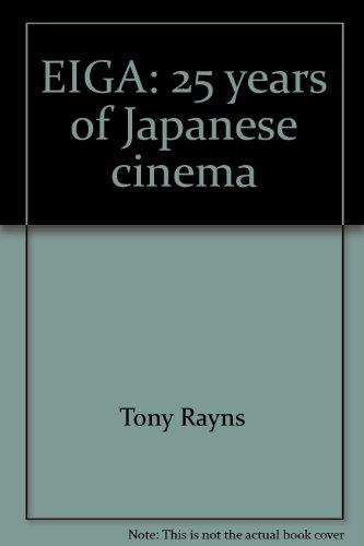 9780950394428: EIGA: 25 Years of Japanese Cinema