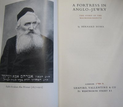 9780950679112: Fortress in Anglo-Jewry: Story of the Machzike Hadath