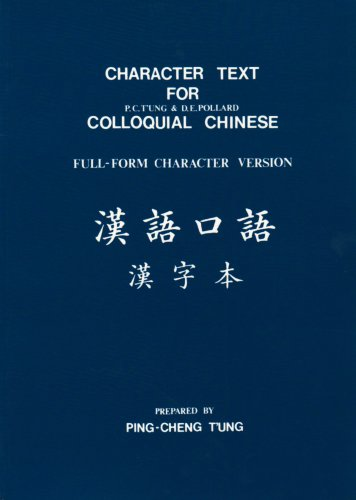 Character Text for Colloquial Chinese (Chinese and: Bingzheng Tong; Ping-Cheng