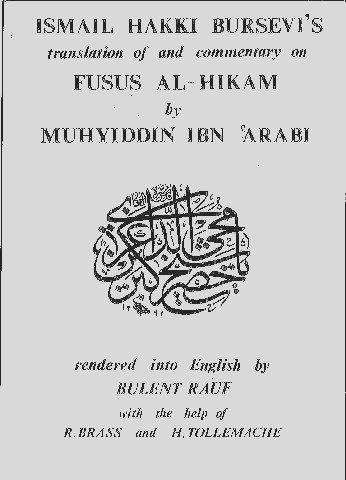 9780950952789: fusus Al-hikam By Muhyiddin Ibn Arabi Vol. 1